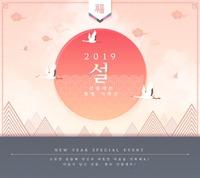 신년 카드